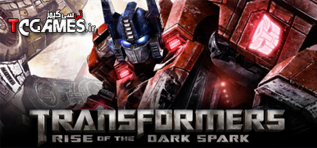 ترینر بازی Transformers Rise of the Dark Spark