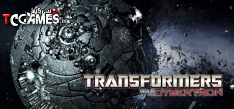 دانلود ترینر بازی Transformers War for Cybertron