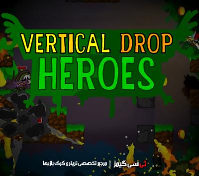 دانلود کرک بازی Vertical Drop Heroes HD