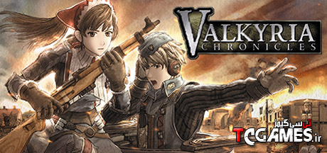 ترینر بازی Valkyria Chronicles
