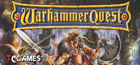 ترینر سالم بازی Warhammer Quest