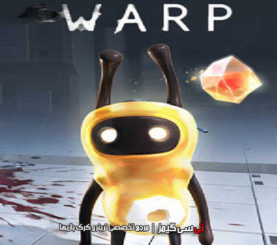 دانلود ترینر و رمزهای بازی Warp
