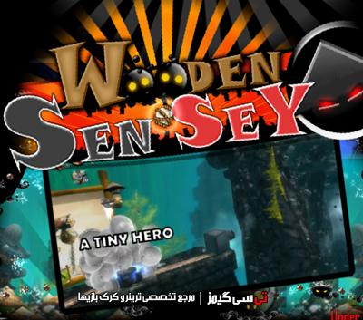 دانلود ترینر و رمزهای بازی Wooden Sensey