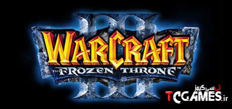ترینر بازی Warcraft III The Frozen Throne