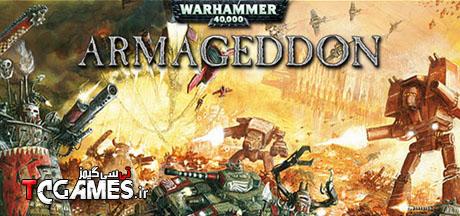 کرک بازی Warhammer 40000 Armageddon