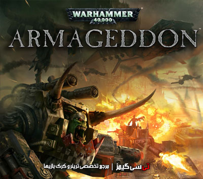 دانلود کرک بازی Warhammer 40000 Armageddon