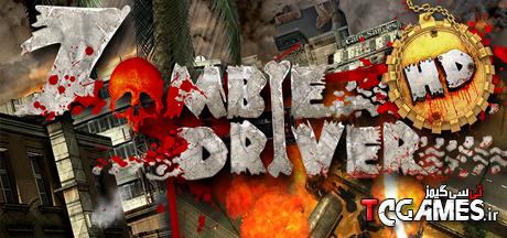 ترینر سالم بازی Zombie Driver HD