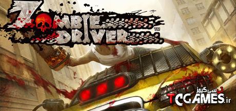 ترینر بازی زامبی درایور Zombie Driver