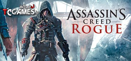 کرک سالم بازی Assassins Creed Rogue