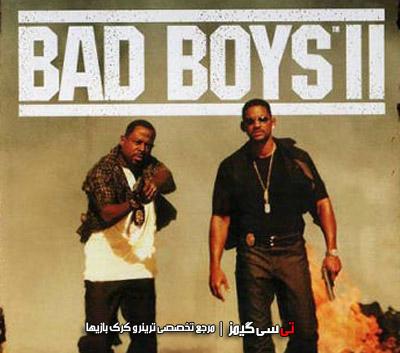 دانلود ترینر سالم بازی Bad Boys 2