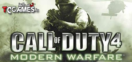 ترینر جدید بازی Call of Duty 4 Modern Warfare