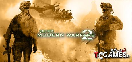 ترینر جدید بازی Call of Duty Modern Warfare 2