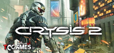 دانلود ترینر جدید بازی کرایسیس Crysis 2