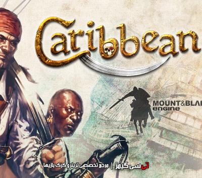 دانلود کرک سالم بازی Caribbean