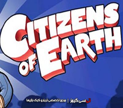 دانلود ترینر سالم بازی Citizens Of Earth
