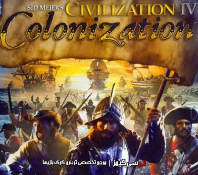 دانلود ترینر سالم بازی Civilization IV Colonization