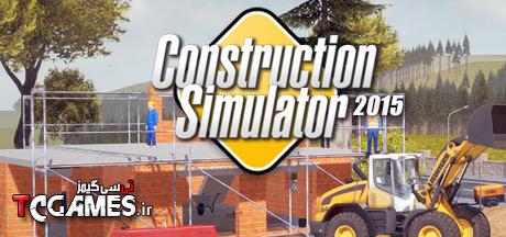 ترینر سالم بازی Construction Simulator 2015