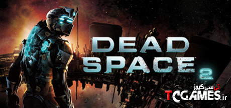 ترینر سالم بازی Dead Space 2