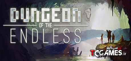 کرک سالم بازی Dungeon of the Endless