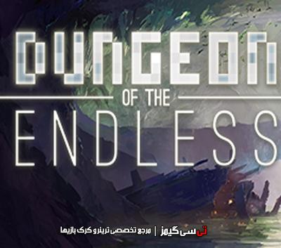 دانلود کرک سالم بازی Dungeon of the Endless