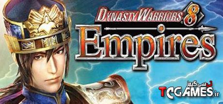 ترینر بازی Dynasty Warriors 8 Empires