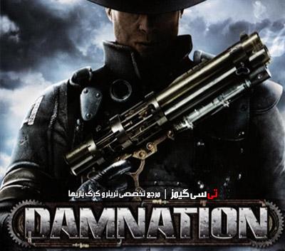 دانلود ترینر جدید بازی Damnation