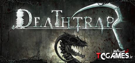 ترینر سالم بازی Deathtrap
