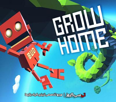 دانلود ترینر سالم بازی Grow Home