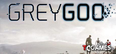 ترینر سالم بازی Grey Goo