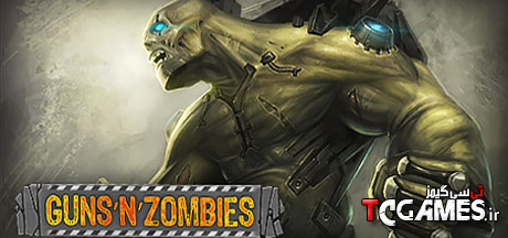 ترینر سالم بازی Guns N Zombies