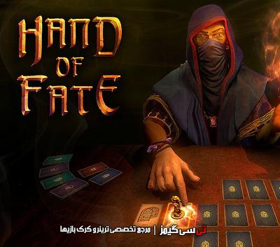 دانلود کرک سالم بازی Hand of Fate