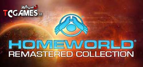 ترینر سالم بازی Homeworld Remastered Collection