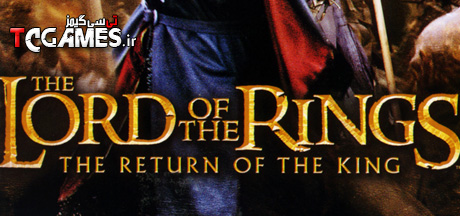 ترینر بازی Lord of the Rings Return of the King