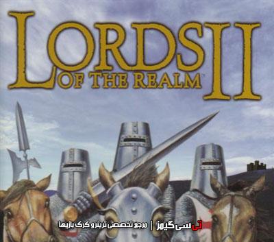 دانلود ترینر سالم بازی Lords of the Realm 2