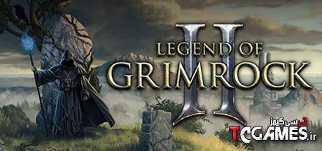ترینر سالم بازی Legend of Grimrock 2