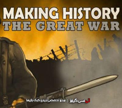دانلود کرک سالم بازی Making History The Great War