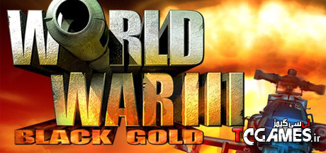 ترینر جدید بازی World War 3 Black Gold