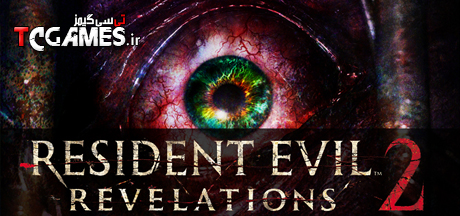 ترینر سالم بازی Resident Evil Revelations 2 Episode 1