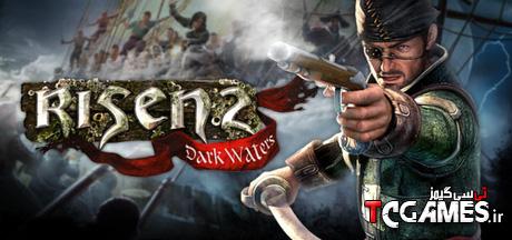 ترینر بازی Risen 2 Dark Waters