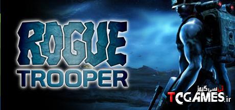 دانلود ترینر بازی Rogue Trooper