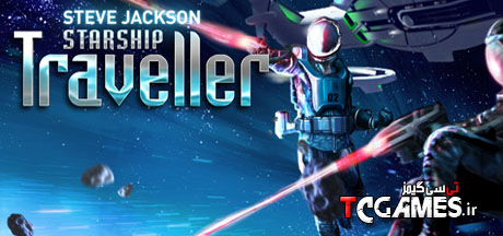 کرک سالم بازی Starship Traveller