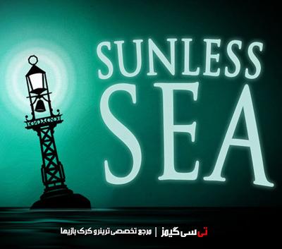 دانلود ترینر سالم بازی Sunless Sea