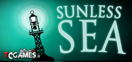 ترینر سالم بازی Sunless Sea