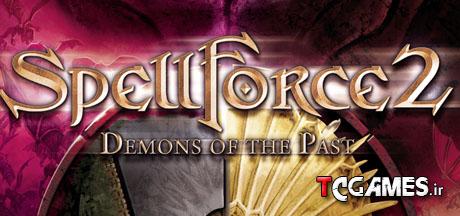 ترینر و رمزهای بازی SpellForce 2 Demons of the Past
