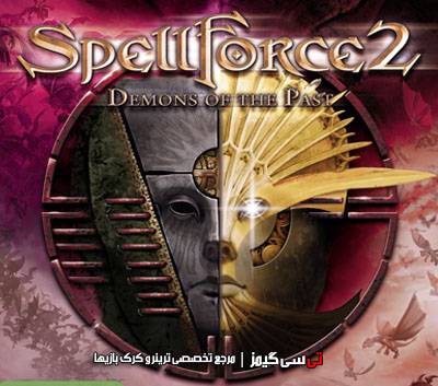 دانلود ترینر و رمزهای بازی SpellForce 2 Demons of the Past