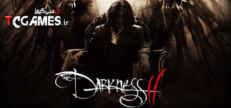 ترینر سالم بازی The Darkness