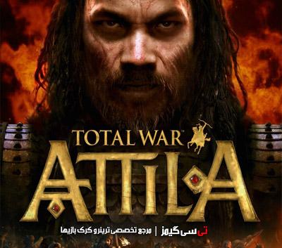 دانلود ترینر سالم بازی Total War Attila