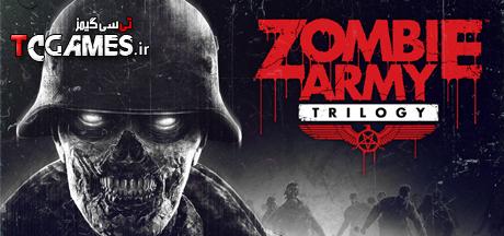 ترینر سالم بازی Zombie Army Trilogy