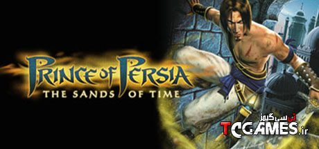 ترینر بازی Prince of Persia The Sands of Time