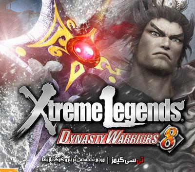 دانلود ترینر بازی Dynasty Warriors 8 Xtreme Legends